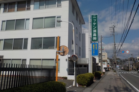 ニッケン消毒(株)