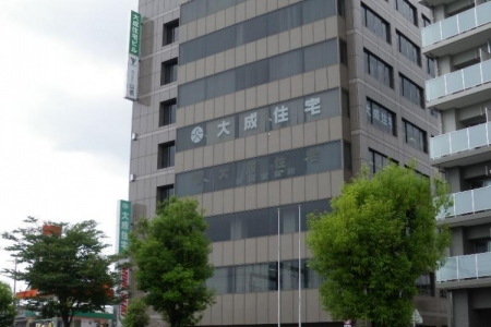 (株)大成住宅