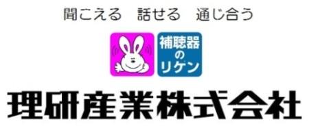 理研産業(株)