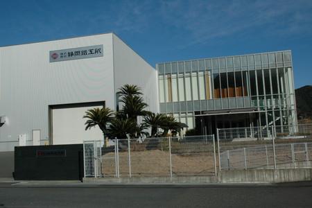 株式会社 静岡鐵工所