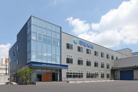 明陽電機株式会社