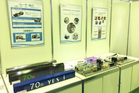 山崎電機産業株式会社