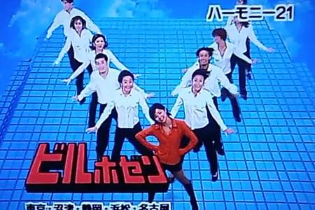 静岡ビル保善(株)