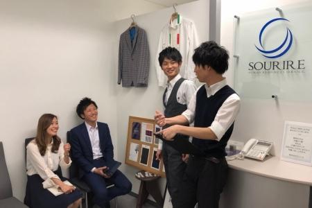 株式会社スリール静岡支社