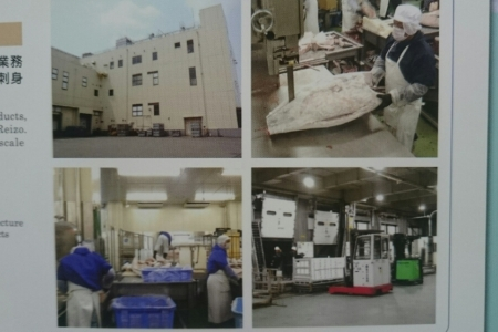 東洋冷蔵フードサービス株式会社