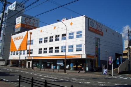 トヨタカローラ静岡株式会社