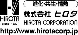株式会社ヒロタ