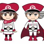 株式会社デイシス(矢崎グループ)