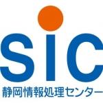 株式会社静岡情報処理センター
