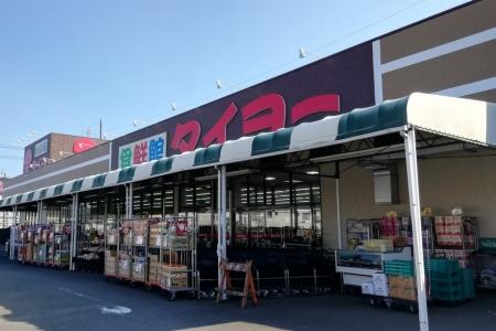 株式会社 食鮮館タイヨー