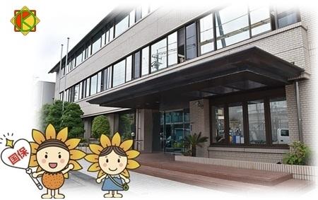 静岡県国民健康保険団体連合会