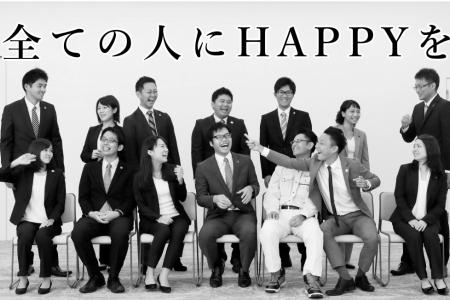 株式会社山田工務店