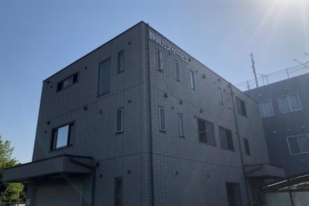 静岡ガスサービス株式会社