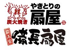 株式会社扇屋西日本備長扇屋 大垣インター前店