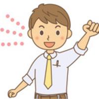fukamichi
