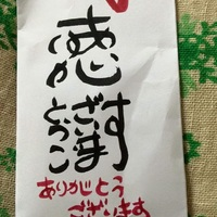 akihiro_4