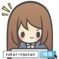 yukaringosan