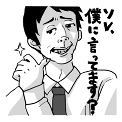 <strong>【自己主張が何もない・・・】</strong>