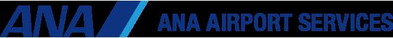 ANAエアポートサービス株式会社