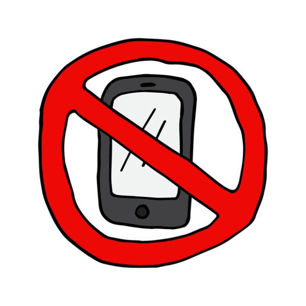 面接待機中に携帯を見たら即アウト