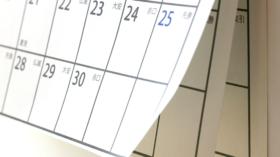 これから就活を始める理系諸君必見!就活のスケジュール、進め方について紹介