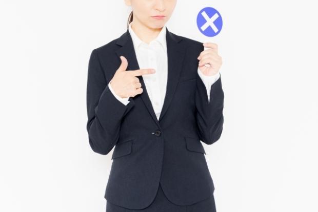 【NG評価!】面接でしてはいけない最後の質問!