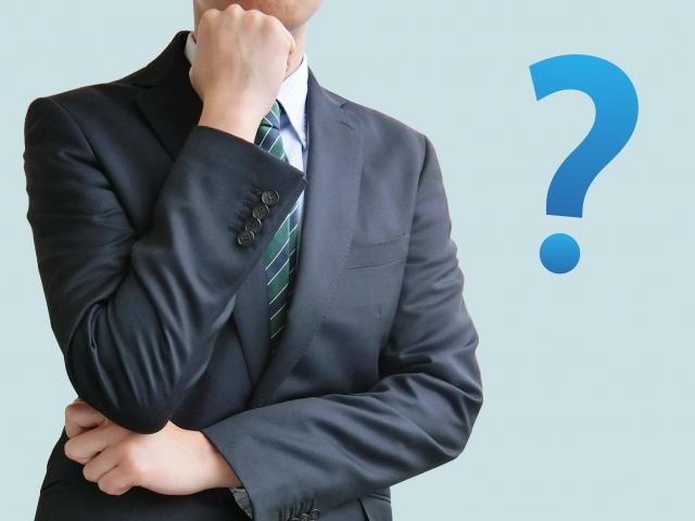 内定後にしておきたい質問!質問メールの仕方も紹介!
