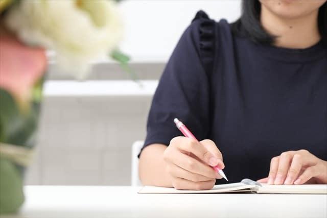 【新卒向け】企業/人事が評価する志望動機の書き方