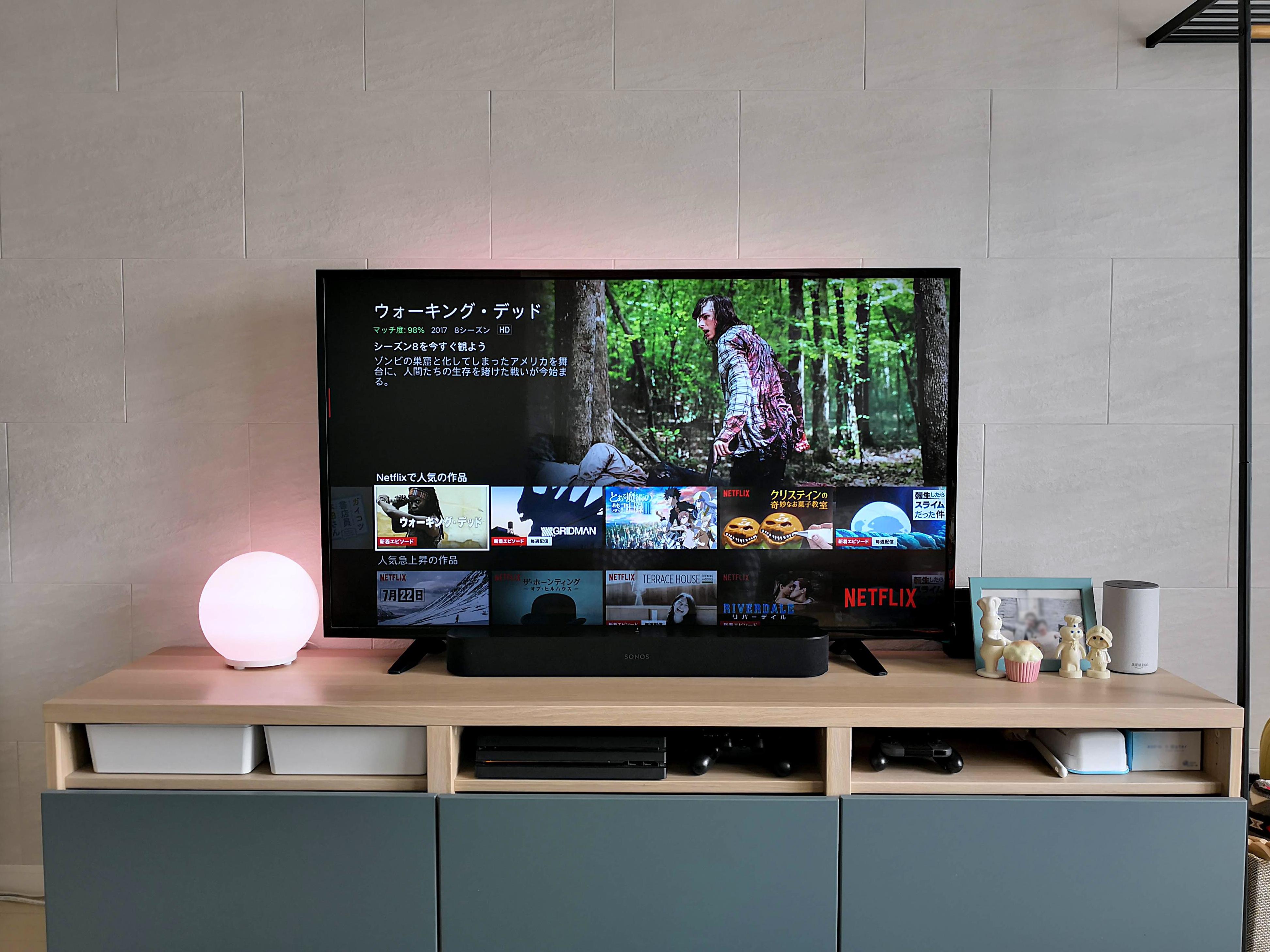 テレビ前に設置されたSONOS Beam