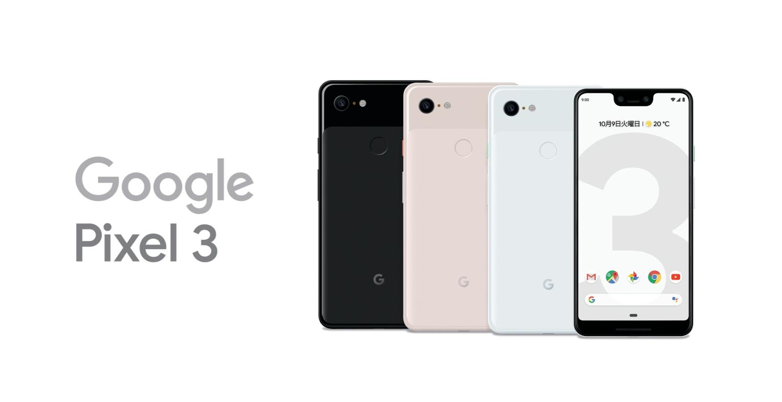 google pixel3の製品画像