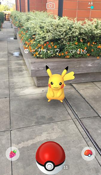 ARスマホアプリ「Pokemon Go」のゲーム画面