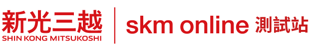 skm online