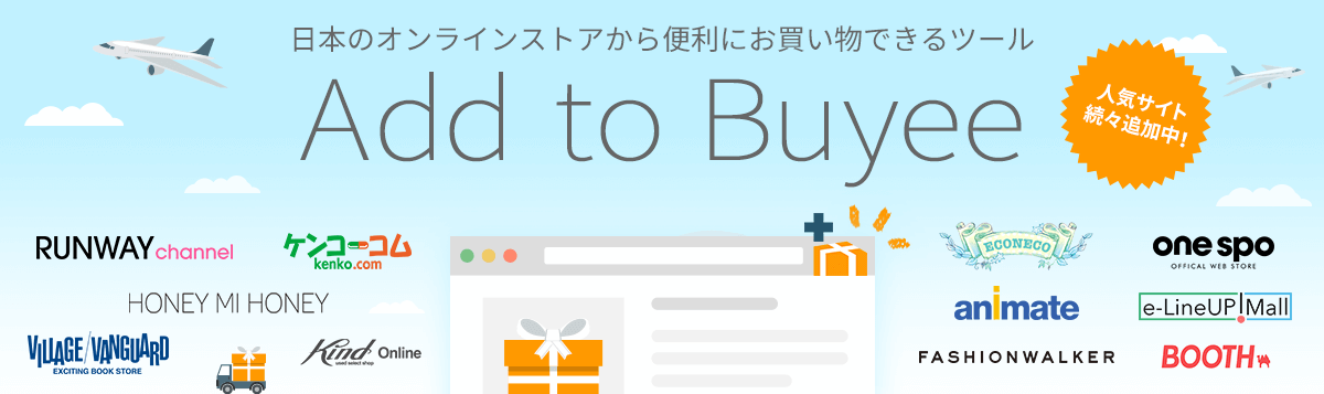 """""""Add to Buyee"""" is a new way to enjoy shopping at popular online stores."""