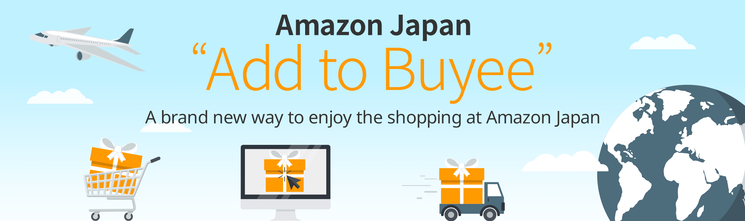 "Amazon Japan ""Add to Buyee"" A brand new way to enjoy the shopping at Amazon Japan"