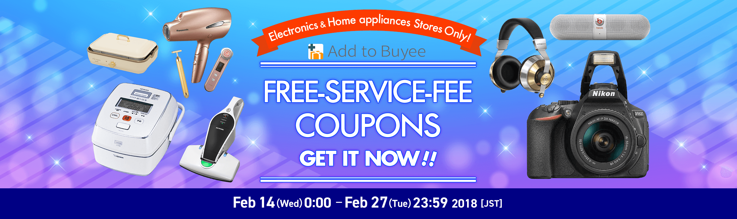 Free Service Fee Coupon Giveaway for Electronics & Home appliances Stores Only!!