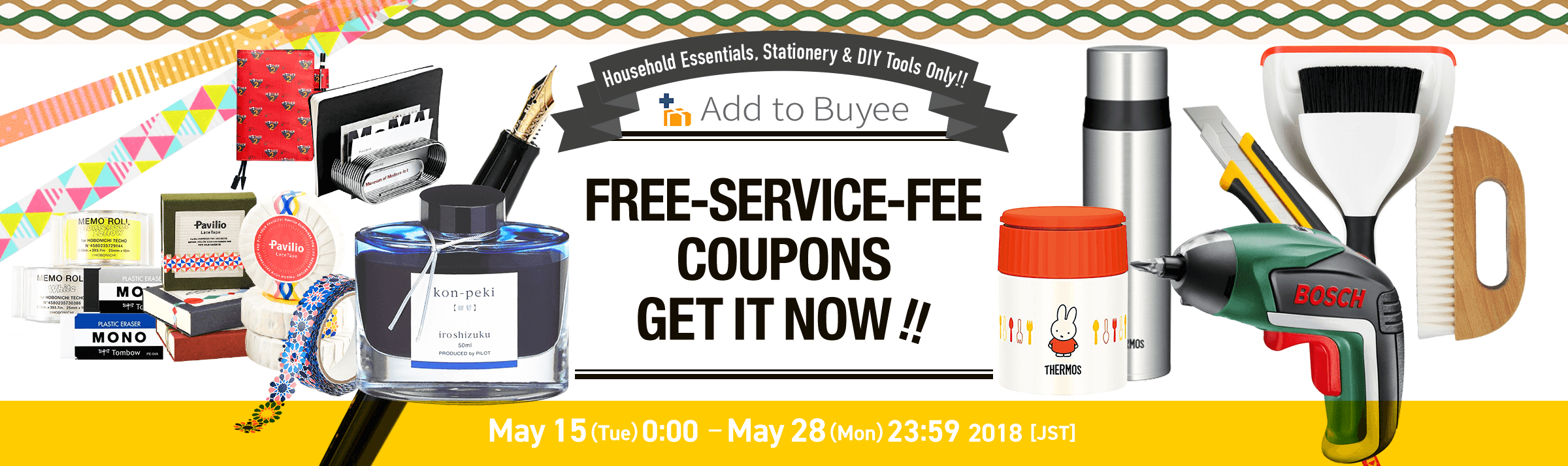 Household Essentials, Stationery & DIY Tools Only!!FREE Service Fee Coupons Get it Now!!