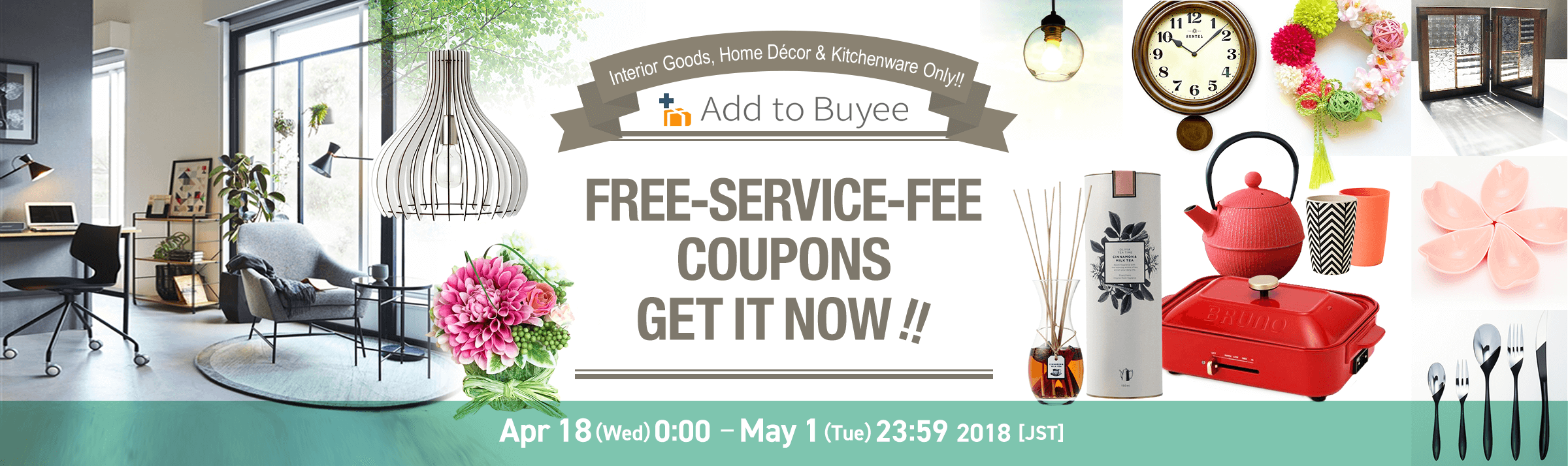 Free Service Fee Coupon Giveaway for Interior Goods, Home Décor & Kitchenware Stores Only!!