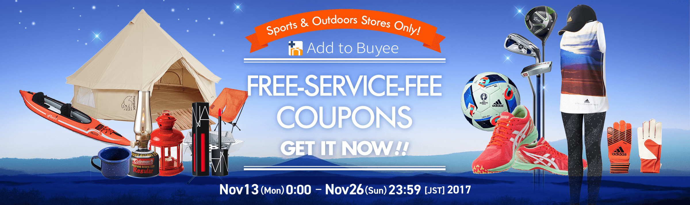 Free Service Fee Coupon Giveaway for Sports & Outdoors Stores Only!