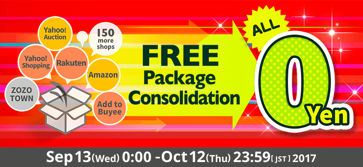 Package Consolidation for Free!!