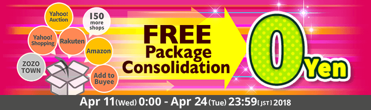 Package Consolidation for Free!