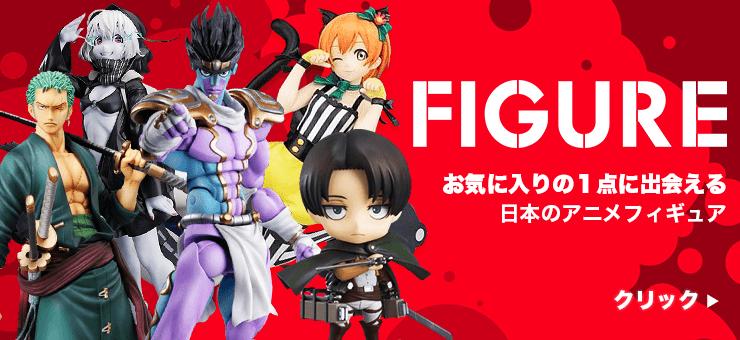 日本のアニメフィギュア