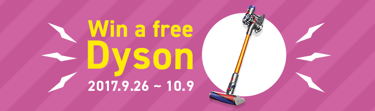 Dyson Giveaway Campaign'