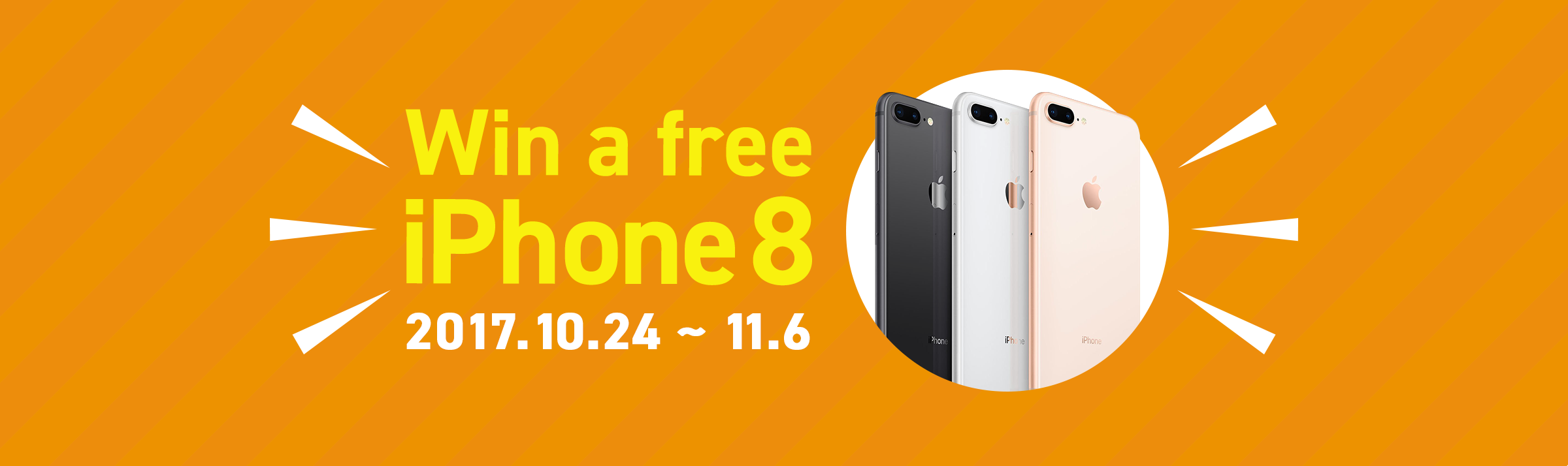 iPhone 8 Giveaway Campaign
