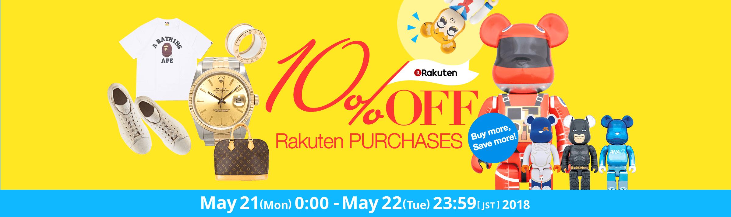 Earn 10% Cash Back on Rakuten Purchases