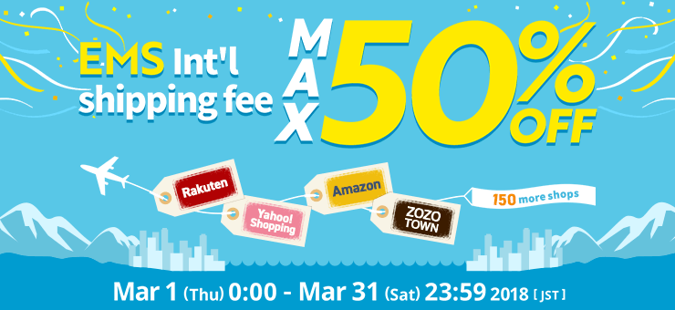 EMS International shipping fee Max 50%Off discount Campaign
