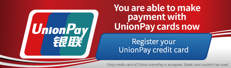 You are able to make payment with UnionPay cards now
