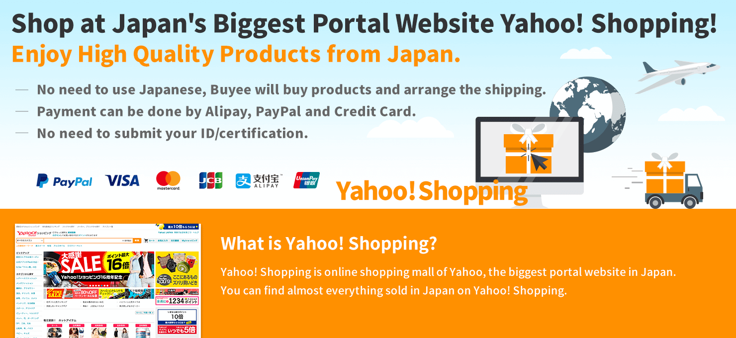 Shop at Japan's Biggest Portal Website Yahoo! Shopping!