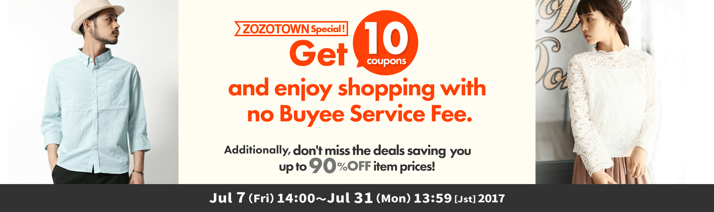 ZOZOTOWN - Free Service Fee Offer