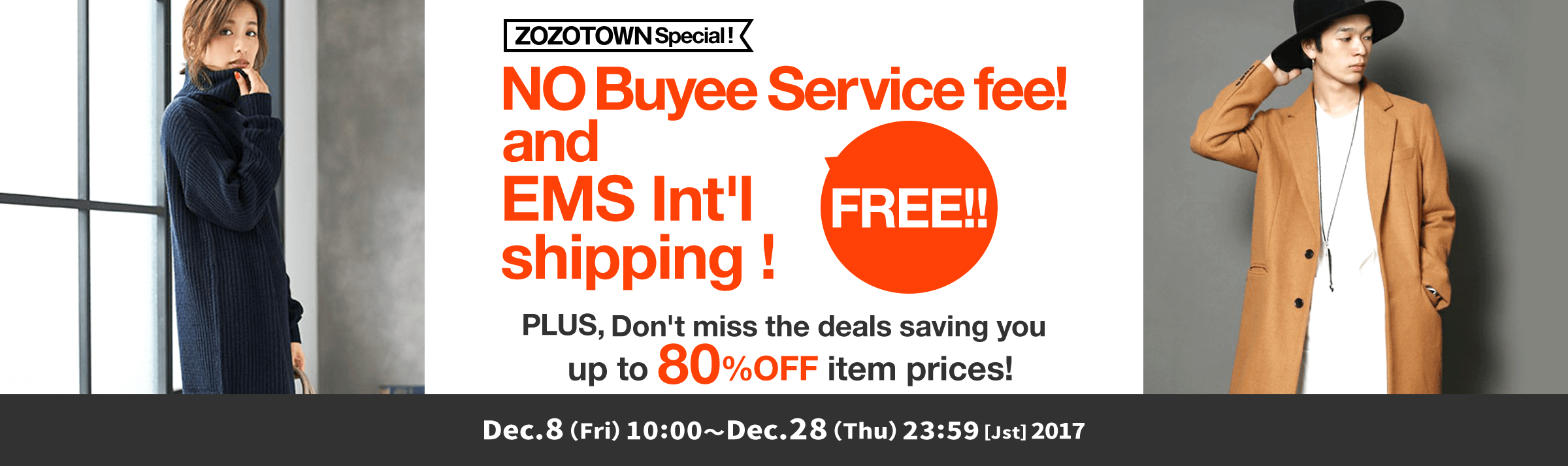 ZOZOTOWN Special! Free NO Buyee Service fee and EMS Int'l shipping.