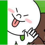 格安SIM「LINEモバイル」の特長・プラン内容・評判について